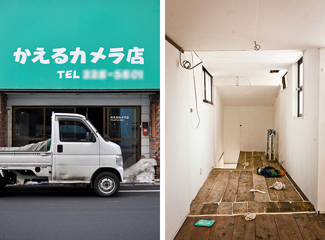Before 旅とアートがテーマの書店 ch.books